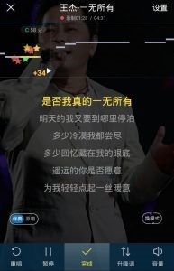 Top 5 Chinese Music Apps - WeChat Official Agency